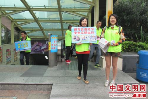 肇庆36万志愿者助力文明城市建设